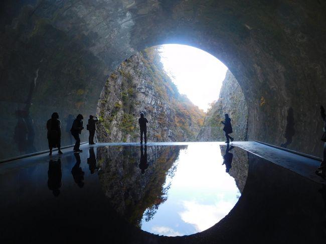 新潟県に足を踏み入れること自体、10年前の佐渡以来でしょうか。関東甲信越で11月初旬の紅葉ピークが訪れる場所はどこかと調べた所、新潟県の湯沢地域がそのうちの一つでした。久しく新潟県自体訪れていないのと、紅葉の時期に新潟県を訪れたことがないので、湯沢地域に行くことにしました。<br />湯沢と言えばスキー場のメッカですが、美しい紅葉も楽しめる場所です。この日は絶好の晴天日でした。そして現地行って知りましたが、日本3大渓谷の清津峡はまさに絶景、トンネル出口直前にプールが設置され、外の紅葉がプール水面に映し出される素晴らしい光景を見ることができました。<br /><br />---------------------------------------------------------------<br />スケジュール<br /><br />  11月3日 自宅-(自家用車)湯沢IC-湯沢高原パノラマパーク観光-清津峡観光-月夜野IC-自宅
