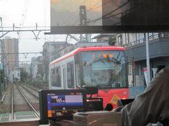 東京さくらトラム(都電荒川線)散策