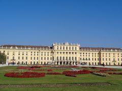 ウィーンの旅行記