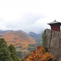 紅葉の山寺へ行ってきました