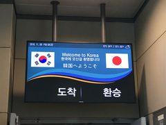 ソウル 街歩き♪  1泊2日 (1)
