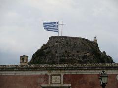 友人夫婦とのアドリア海クルーズ イタリア旅行(5)ギリシャ コルフ島