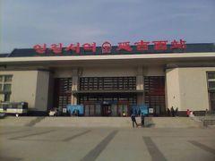 琿春~丹東 新規開業 高鉄の旅 (1)琿春、延吉
