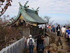 紅葉が始まってきた筑波山の山頂に行ってきました
