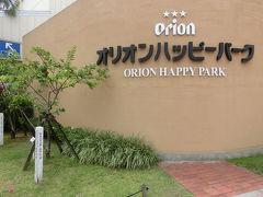 初夏の沖縄へ Vol.4[名護編](2018年6月)