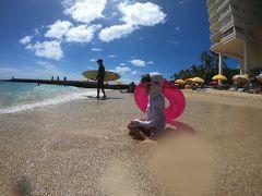 子連れで行く、初めての海外旅行inハワイ 7泊9日 1日目