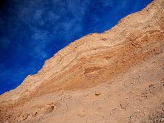 アンデス山脈を越えて、世界最高峰4000m超、天空の砂漠:『アタカマ砂漠』で美しい光景と、薄い空気に、くらくらでへろへろになる旅....#9「死の谷編」(サンペドロ・デ・アタカマ San Pedro de Atacama/チリ)