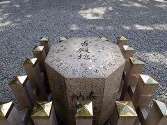 愛知・伊勢志摩の旅(22)内宮の別宮・月讀宮と猿田彦神社