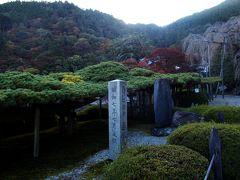 18年秋の京都西山を歩く