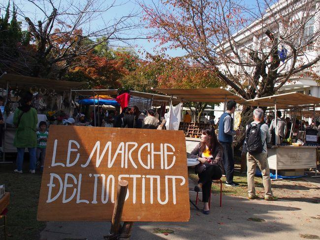 電動アシスト付き自転車(=電チャリ)で京都の街を疾走してきました。<br /><br />一番の目的はアンスティチュ・フランセ関西で月一回開催されてる Le Marche(ル・マルシェ)。<br />グルメなお店が集い、京都にいながらフランス風日曜日が楽しめるイベント。<br />ここはパリかと思うような雰囲気が流れてて、美味しいものも発見。<br /><br />ここからはお寺。<br />知恩寺→哲学の道→法然院→永観堂と巡る。<br />京都市内、紅葉の見頃は来週からの様子だったが永観堂は今からが見頃。<br />見事なグラデーション紅葉に京都の秋を感じる。<br /><br />その日の夜は河原町三条にあるファーストキャビンに宿泊。<br />京都のど真ん中でお安く快適に泊まれて驚く。<br /><br />翌日は出町ふたばの豆餅を買って、梨木神社・京都御苑を散歩して、一保堂でお抹茶を頂いて帰ってきました。<br /><br />すごいぞ電チャリ!めっちゃ快適。
