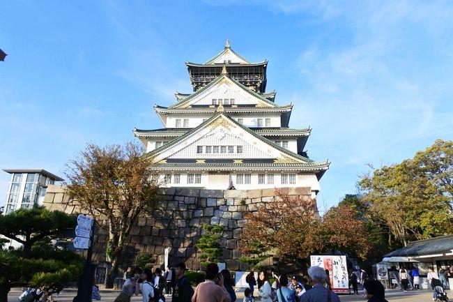 朝から梅田に行ったついでに久しぶりに大阪城まで足を延ばしてみました。その後JR大阪駅に戻り、ルクアイーレをぶらぶらして帰りました。