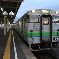 北海道旅行(道東編その1)