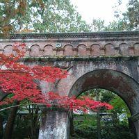 京都ぶらぶらお散歩〜烏丸通&南禅寺周辺
