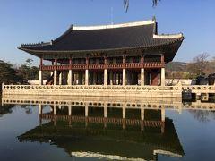 おじさん3人でソウルを歩く!~③景福宮・青瓦台・サムギョプサル。