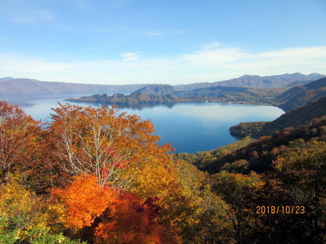 2018年10月22日から6日間、十和田湖、奥入瀬、八甲田山の紅葉を楽しんできました。<br />最初に向かったのは、十和田湖と奥入瀬です。<br />この日は快晴でした。こんな素晴らしい天気に恵まれ、ハイテンションになってました。
