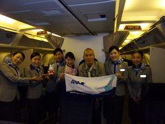 目指せANAプラチナ!青い翼で行く沖縄の色んなもの出会い旅 その1 ANAプレミアムクラスに乗って那覇へ & 那覇でのグルメとショッピング