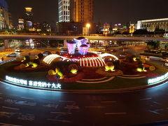 チャイナの旅路を行くおれさ・中国「上海、蘇州」へ 初日