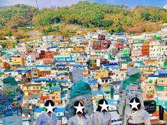 韓国/22時間女史旅釜山で定番グルメ・温泉・スポットを巡る@東横イン四面(2018年11月)
