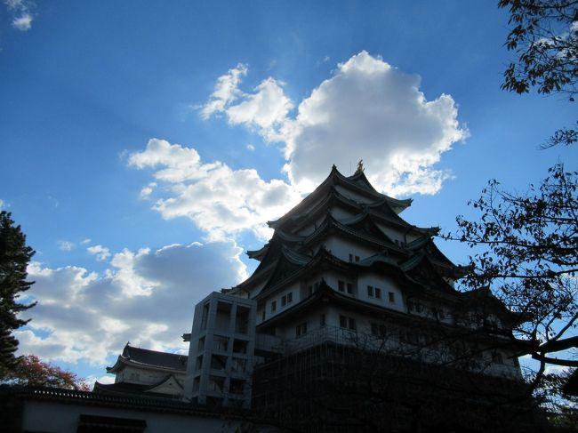 名古屋観光に、1泊2日間で行きました。<br />京都駅から、高速バスに乗り約3時間ほどで到着します。<br />高速バス料金がとても安かったので、決行しました。<br />往復でなんと、2800円。<br />かなりお得です。<br />名古屋駅から、まずはメーグルバス https://www.nagoya-info.jp/routebus/ と言う、観光巡回バスがありそれに乗車しました。<br />名古屋市営地下鉄と、市バスが丸1日乗り放題の乗車券¥850円を手に入れて、色んな所を観光して行く予定でした。<br />最初に訪れたのが、トヨタ産業技術記念館 http://www.tcmit.org/ 。<br />1日乗車券の提示で、入場料が100円引きになります。<br />その後に、名古屋城 https://www.nagoyajo.city.nagoya.jp/ に向かいました、ここでも提示で割引になります。<br />更に、熱田神宮 http://www.atsutajingu.or.jp/ まで足を延ばして、観光を満喫しました。 <br />地下鉄と、市バスなどを上手く活用すれば、時刻表などを見ながら、ほぼ待ち時間も無く効率的に観光巡りが可能となります。<br />余談ですが、この日のメインイベントは、ナゴヤドームで行われる、日米野球の観戦です。<br />それは後日、改めてご紹介いたします。<br /><br />