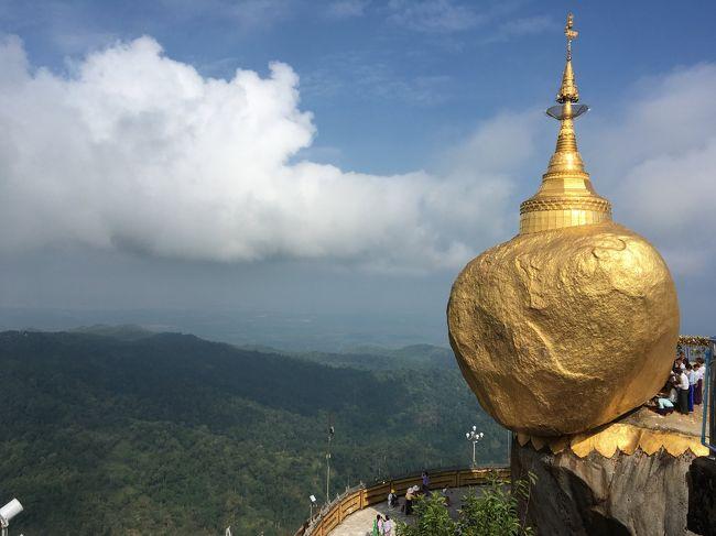 ミャンマー滞在は実質2日半ゆえ、憧れの聖地バガンはまた次回。そこでヤンゴンからなら日帰り圏のゴールデンロックのそばで、敢えて一昼夜ゆったり過ごす事にしました。<br /><br />朝日に輝いてゴールド、人々の祈りに包まれてゴールド、街灯りの届かない山の夜にもっとゴールド。真新しいケーブルカーや裏技ビール事情と共に。