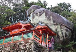 熊野古道・・熊野速玉大社と神倉神社を訪ねます。