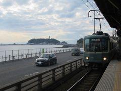 鎌倉の海岸ウォーキング旅(4)【終】鎌倉高校前でアニメ聖地の踏切を見た後で江ノ電に乗って鎌倉駅へ