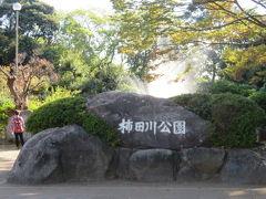 伊豆半島内観光と熱川プリンスホテル宿泊