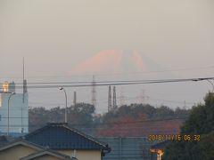 11月16日の富士山