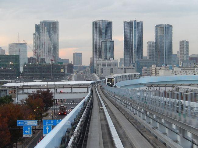 11月16日、午後4時10分に国際展示場正門駅よりユリカモメに乗り豊洲駅まで行きました。 丁度黄昏時でユリカモメから見られる風景は素晴らしかったです。<br /><br /><br /><br />*写真は市場前駅付近の風景