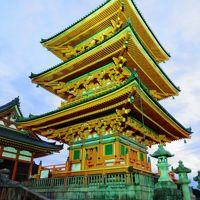 姉妹京都旅行�