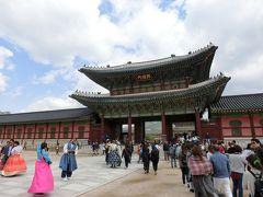 2018年ソウル歴史・文化探求の旅【後編】