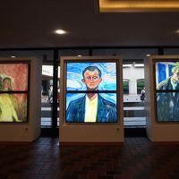 2018芸術の秋~東山魁夷展、フィリップス・コレクション展、ムンク展など