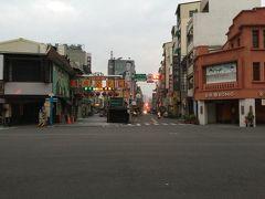 台南 11月15日から17日