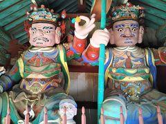 181回目訪韓は公州へ。韓国33観音聖地麻谷寺へ御朱印をもらいに行く。チムジルバン泊2泊3日旅(2018/12/22土~24月)。No.4/6_韓国33観音聖地第5番麻谷寺訪問