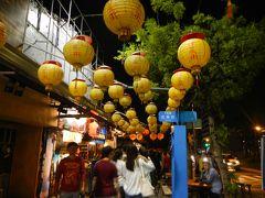3度目台湾は台南へGO!ポケモンGO+@の旅・・2日目台南街歩きそして花園夜市へ。