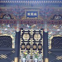 冬の東北(2)瑞鳳殿・伊達政宗公が眠る豪華絢爛な霊廟