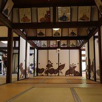 京都・さんぽ地図の旅 青蓮院〜建仁寺