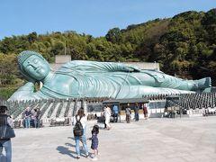 大相撲九州場所、錣山部屋土俵見学と紅葉のお遍路道巡り