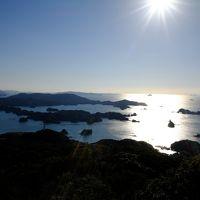 秋の長崎(2)九十九島クルーズと稲佐山の夜景