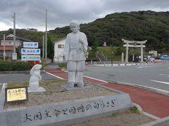 鳥取の夜を歩く。そしてプチ観光!! (^o^) !!