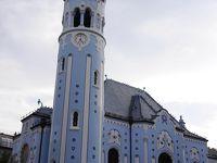 秋の中欧個人旅行 6. ブラチスラバ