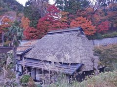 晩秋の鈴鹿・日本コバに登る