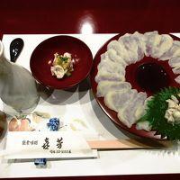 北陸ドライブ 2日目 輪島でふぐを食べる!