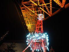六本木けやき坂と東京タワーのイルミネーション2018