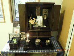 八ヶ岳のふもとへ長姉の墓参と扉温泉・明神館へ行ってきました