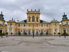 素敵な宮殿 でもちょっと? ヴェラヌフ宮殿  ~ ポーランド ~