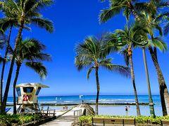 あイタタタでハワイだよ・・・の巻き 帰国日