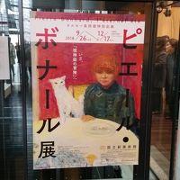 マダムの芸術鑑賞&美食探訪〜新国立美術館・ガスト