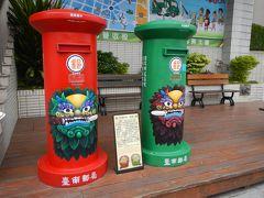 3度目台湾は台南へGO!ポケモンGO+@の旅・・3日目台南朝の公園風景そしてパワースポット詣り♪