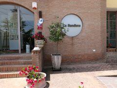 美しき南イタリア旅行♪ Vol.584(第20日)☆チビテッラ・カザノーヴァ:ミシュラン1星リストランテ「ラ・バンディエラ」へ♪